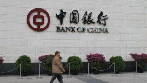 china-money-transfrt