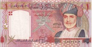 oman-money-transfer