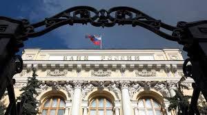 ارسال مبالغ با وسترن یونیون به روسیه و وب مانی به روسیه