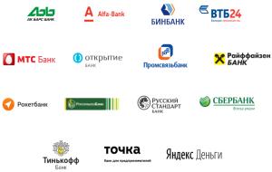 حواله دلار به روسیه-بانک های روسیه