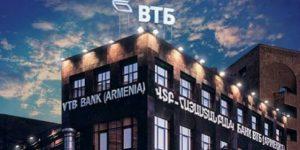 وی تی بی بانک های بزرگ روسیه